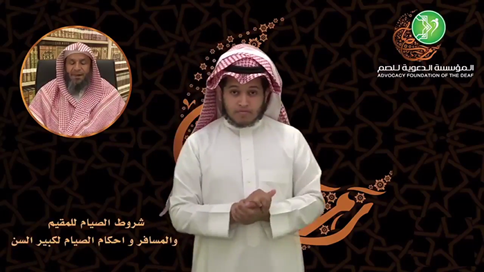 46 فتوى في أحكام شهر رمضان المبارك