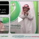 الدرس السابع عشر : شرح كتاب الدروس المهمة لعامة الأمة للشيخ عبدالله المهنا